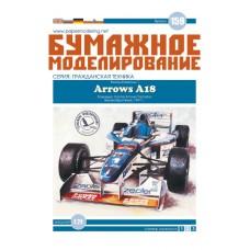 Arrows A18 - 1:24