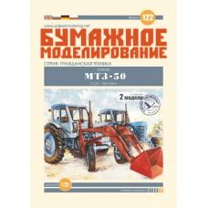 """Traktor """"Bielorus"""" MTZ-50/52 - 1:25"""